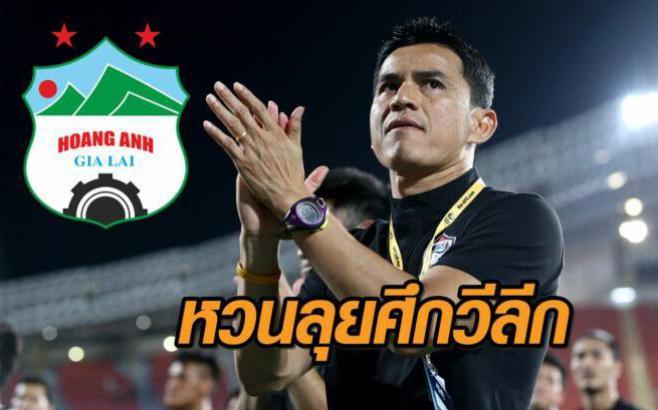 """CĐV Thái Lan: """"HAGL sẽ trở thành Barcelona của Việt Nam nhờ lối tiki taka của Kiatisuk"""""""