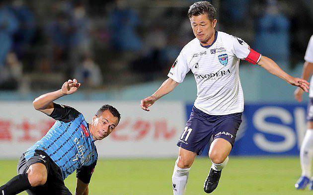 Tuổi 53, 'cây trường sinh' Kazuyoshi Miura vẫn ra sân ở J1 League